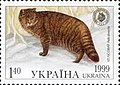 Stamp of Ukraine sUa322 (Michel).jpg