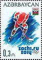 Stamps of Azerbaijan, 2014-1132.jpg