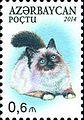 Stamps of Azerbaijan, 2014-1150.jpg