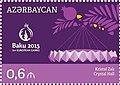 Stamps of Azerbaijan, 2014-1177.jpg