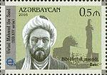 Stamps of Azerbaijan, 2016-1248.jpg