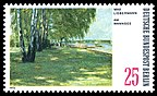Stamps of Germany (Berlin) 1972, MiNr 424.jpg