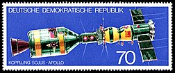 Stamps of Germany (DDR) 1975, MiNr 2085.jpg