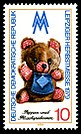 Stamps of Germany (DDR) 1979, MiNr 2452.jpg