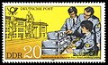 Stamps of Germany (DDR) 1981, MiNr 2586.jpg
