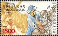 Stamps of Indonesia, 032-04.jpg