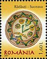 Stamps of Romania, 2007-070.jpg