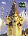 Stamps of Romania, 2008-62.jpg