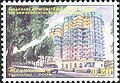 Stamps of Tajikistan, 035-04.jpg