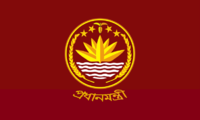 Standard of the Prime Minister of Bangladesh.png