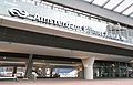Station Amsterdam Bijlmer Arena bord met naam.JPG