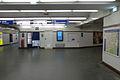 Station métro Porte-Dorée - 20130606 163941.jpg