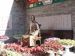 Yan Fu - Statue of Yan Fu at Tianjin