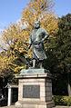 Statue of Saigō Takamori in Ueno Kōen.jpg