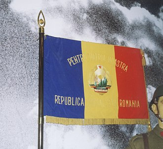 Flag of the Socialist Republic of Romania - Image: Steag de Luptã RSR
