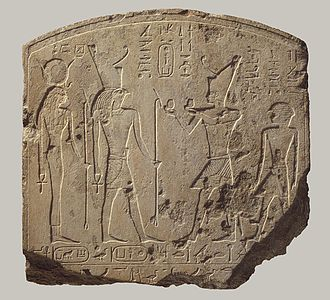 Shebitku - Donation Stela of Shebitku, Metropolitan Museum