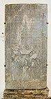 Straßburg Schlossweg 6 ehem. Bischofsburg Lapidarium Grabplatte Egydius Willaner 30092020 9921.jpg