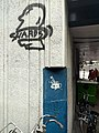 Street art in Amsterdam city, close to the metro station RAI, and a tunnel look-through.jpg