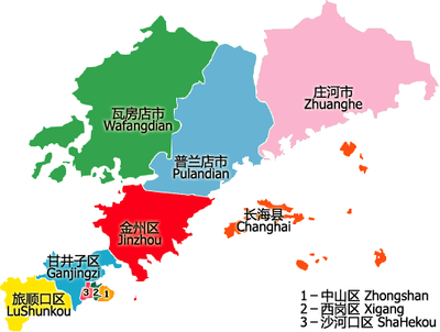 Administrative divisions of Dalian