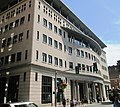 Suffolk University School of Law, Sargent Hall, 120 Tremont Street, Boston, Massachusetts.jpg