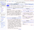 Sujupedia Main Page.png