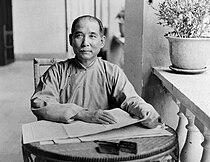 Sun Yat-sen 1924 Guangzhou.jpg