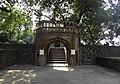 Sunheri Masjid Front Delhi.jpg