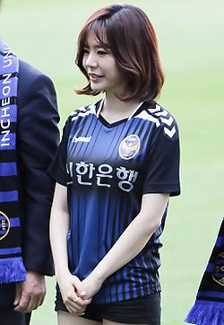 Sunny at Incheon Football Stadium on May 2016 03.jpg