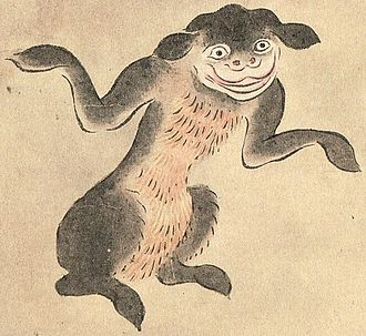 "Yamabiko (folklore) - ""Yamabiko"" (山びこ) from the Hyakkai Zukan by Sawaki Suushi"