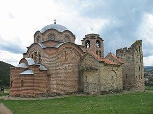 Eparchy of Niš - Serbian Orthodox Monastery of Saint Nicolas in Kuršumlija, dating from the end of 12 century