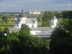 Mogilev - Image: Sviato Nikolskij monastyr v Mogileve