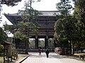 Tōdai-ji temple main gate.jpg