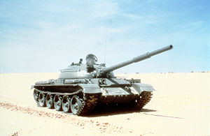 T-62 tank, National Training Cente.JPEG
