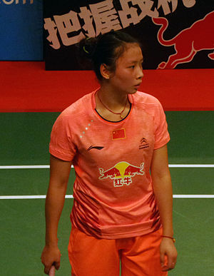 Huang Yaqiong - Huang Yaqiong at the 2015 BWF World Championships