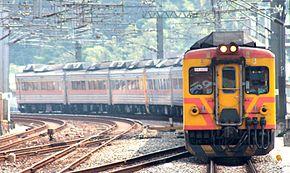 TRA DR3050 Xizhi 20130807.jpg