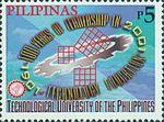 TUP Centennial Stamp.jpg