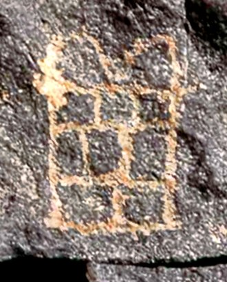 Exodus: A Journey to the Mountain of God - Prehistoric rock art possibly depicting the Tablets of the Law (The Ten Commandments)