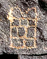 Tablets of the Law Rock Art.jpg