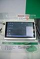 Taiji UMPC (5203585176).jpg