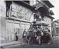 Taishoza c1950.jpg