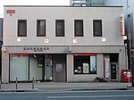 Takasaki Ekimae Doori Post office.jpg