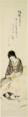 TakehisaYumeji-1931-Kotatsu and a Woman.png