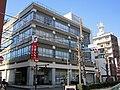 Tama Shinkin Bank Musashino Branch.jpg
