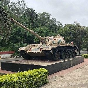 Chonma-ho - Image: Tank 3