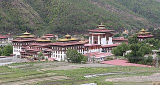 Dzong architecture kind of fortress