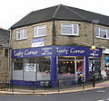 Tasty Corner - The Grove - geograph.org.uk - 1592570.jpg