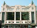 Teatro Eden - fachada.jpg