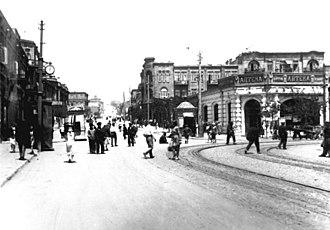 28 May Street - Image: Telefonnaya ulica