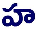Telugu-alphabet-హహ.png