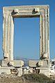 Temple of Delian Apollo, 530 BC, Naxos, 270, 118896.jpg